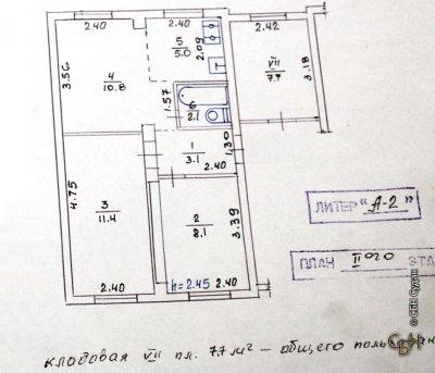 3-х комн. квартира, квартал Энергетиков