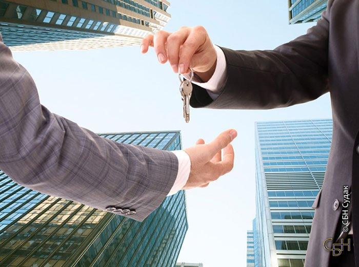 выкуп коммерческой недвижимости